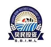 上海贝民投资管理有限公司 最新采购和商业信息