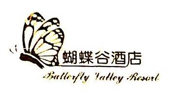 佛山市南海蝴蝶谷酒店有限公司 最新采购和商业信息