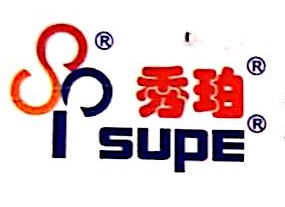潍坊秀珀建材有限公司 最新采购和商业信息