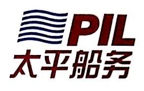 太平船务(中国)有限公司南宁分公司 最新采购和商业信息