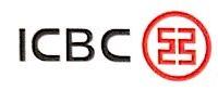 中国工商银行股份有限公司泉州鲤城支行 最新采购和商业信息