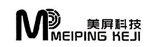 广州美屏科技有限公司 最新采购和商业信息