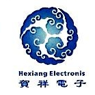 深圳市贺祥电子有限公司 最新采购和商业信息