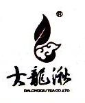 乐清市大龙湫茶艺馆有限公司 最新采购和商业信息
