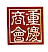 广州市晖能纸类制品有限公司