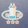 景德镇市昌南半岛酒店有限公司 最新采购和商业信息