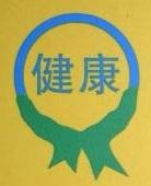 广西诗之林贸易有限公司