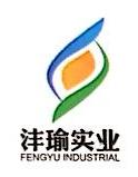 赣州沣瑜实业有限公司 最新采购和商业信息