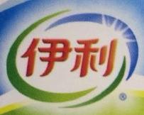 潍坊伊利乳业有限责任公司 最新采购和商业信息