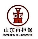 山东省再担保集团股份有限公司 最新采购和商业信息