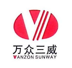 沈阳万众三威股份有限公司 最新采购和商业信息