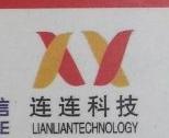 广西连连科技有限公司 最新采购和商业信息