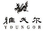宁波雅戈尔控股有限公司 最新采购和商业信息