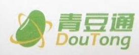深圳前海青豆生活信息科技有限公司