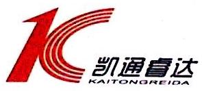 青岛凯通睿达体育设施工程有限公司 最新采购和商业信息