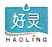 广州市尚妆化妆用品有限公司 最新采购和商业信息