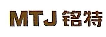 浙江精铭机械科技有限公司
