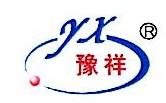 河南省翔豫化工有限公司