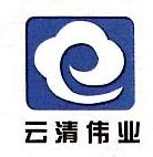 苏州云清伟业网络科技有限公司