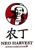 重庆农丁农业发展有限责任公司 最新采购和商业信息