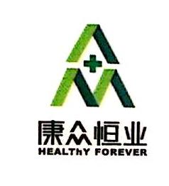 北京康众恒业商贸有限公司 最新采购和商业信息