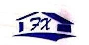 温州复兴贸易有限公司 最新采购和商业信息