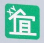 舟山市信宜物业管理有限公司