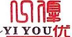 东莞市一优贸易有限公司 最新采购和商业信息