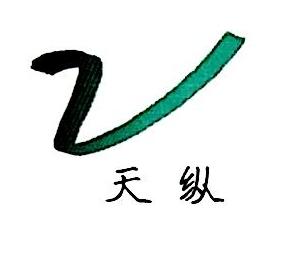 辽宁天纵塑胶制品有限公司