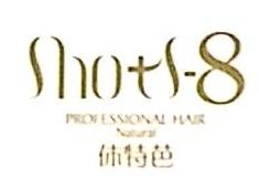 杭州菁美贸易有限公司 最新采购和商业信息