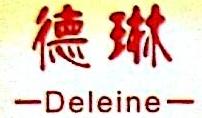 广州市德琳酒店用品有限公司 最新采购和商业信息