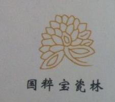 深圳市宝瓷林投资有限公司 最新采购和商业信息