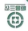 北京恒昌惠诚信息咨询有限公司晋江分公司 最新采购和商业信息