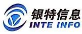 四川银特信息系统工程有限公司 最新采购和商业信息