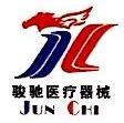 重庆骏驰医疗器械有限公司 最新采购和商业信息