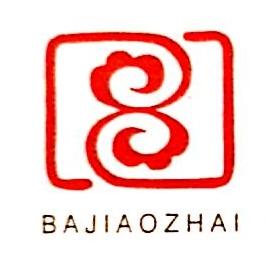 桂林八角寨旅游开发有限公司 最新采购和商业信息