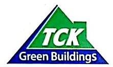 海南前邦绿色建筑集成有限公司 最新采购和商业信息