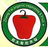 常德市郑太农业发展有限公司 最新采购和商业信息