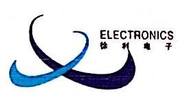 南宁市徐利电子科技有限公司 最新采购和商业信息