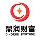 上海简心金融信息服务有限公司 最新采购和商业信息