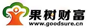 深圳市前海果树互联网金融服务有限公司