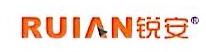 永康市锐安锁业有限公司 最新采购和商业信息