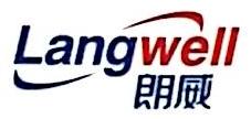广州市朗威信息科技有限公司 最新采购和商业信息