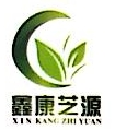 重庆悦康凯瑞医药有限公司 最新采购和商业信息