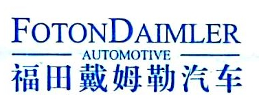 广州市广物林机汽车销售服务有限公司 最新采购和商业信息
