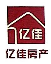 新化县亿佳房地产经纪有限公司 最新采购和商业信息