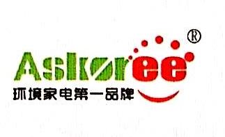 深圳市韩乐净水科技有限公司 最新采购和商业信息