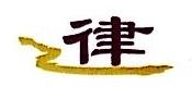 北京亿律网络科技有限公司 最新采购和商业信息