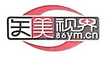 深圳医美视界传媒有限公司 最新采购和商业信息