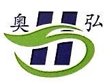 山东奥弘商贸有限公司 最新采购和商业信息
